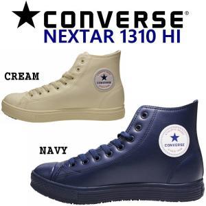 コンバース スニーカー ハイカット メンズ ネクスター1310  CONVERSE NEXTAR HI 1310 クリーム ネイビー|eagle-shoes