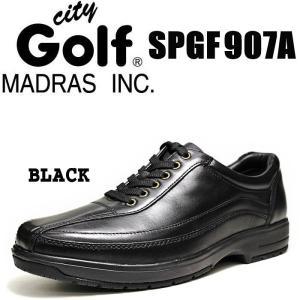 マドラス ウォーキング メンズ シティゴルフ 幅広4E 防滑 撥水 madras City Golf SPGF907A  黒 ブラック|eagle-shoes