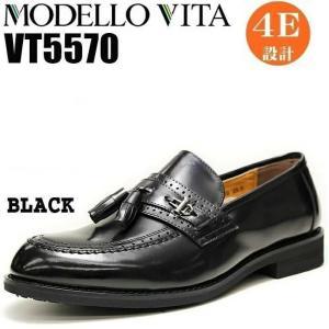 マドラス モデロヴィータ メンズ ビジネス スリッポン タッセル 幅広4E 撥水 日本製 MODELLO VITA VT5570 黒 ブラック|eagle-shoes