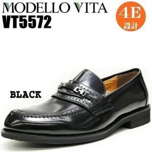 マドラス モデロヴィータ メンズ ビジネス スリッポン ビット 幅広4E 撥水 日本製 MODELLO VITA VT5572 黒 ブラック|eagle-shoes