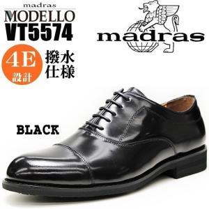 マドラス モデロヴィータ メンズ ビジネス ストレートチッップ 幅広4E 撥水 日本製 MODELLO VITA VT5574 黒 ブラック|eagle-shoes