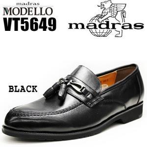 マドラス ビジネス madras MODELLO VITA モデロヴィータ スリッポン タッセル VT5649 黒|eagle-shoes