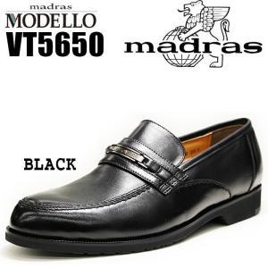 マドラス ビジネス madras MODELLO VITA モデロヴィータ スリッポン ビット VT5650 黒|eagle-shoes