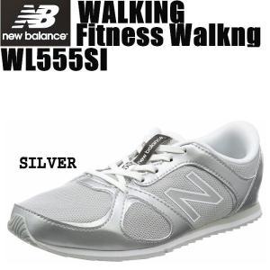 ニューバランス スニーカー ウォーキング レディース new balance WL555 SI シルバー|eagle-shoes