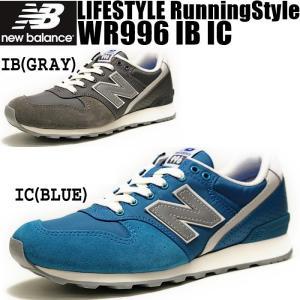 ニューバランス スニーカー ランニング レディース new balance WR996 IB IC|eagle-shoes