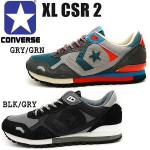 セール コンバース スニーカー メンズ レディース エクストララージ CONVERSE XL CSR2 アウトレット 返品交換不可|eagle-shoes