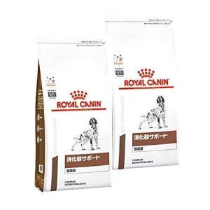 3〜5日で発送【2袋セット】ロイヤルカナン 食事療法食 犬用 消化器サポート 低脂肪 ドライ 1kg|eagle8532