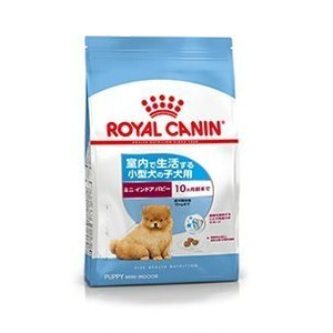 3〜5日で発送ロイヤルカナン SHNミニ インドア パピー(室内で生活する小型犬専用フード 子犬)2kg|eagle8532