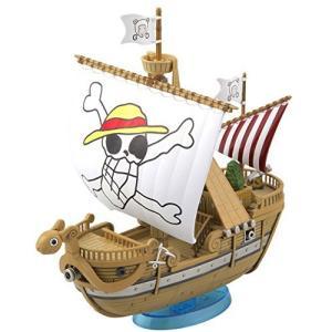 【3〜5日で発送】ワンピース 偉大なる船(グランドシップ)コレクション ゴーイング・メリー号 メモリアルカラーVer. プラモデル【送料無料】 eagle8532