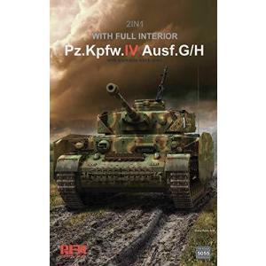 【3〜5日で発送】ライフィールドモデル 1/35 ドイツ陸軍 4号戦車 G/H型 w/連結組立可動式履帯 フルインテリア 2 in 1 プラモデル R eagle8532
