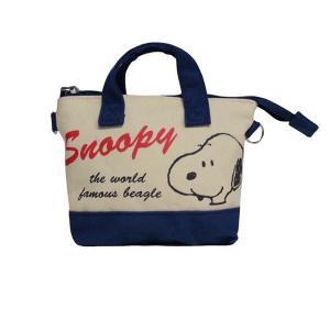 (ゆうパケット送料256円)SNOOPY(スヌーピー) ミニ...