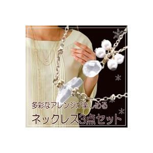 代引不可 直送 天然石マルチネックレス 水晶 時計/ジュエリー/アクセサリ アクセサリー eagleeyeshopping