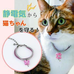 代引不可 直送 ご機嫌猫ちゃんのネックループピンク ペット用品 アイデアペット用品|eagleeyeshopping