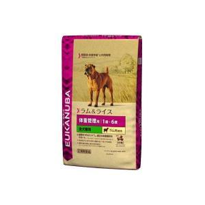代引不可 直送 422110 ユーカヌバ ラム&ライス 体重管理用 小粒 6kg ペット用品 ペット フード|eagleeyeshopping