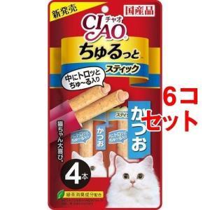 返品可 レビューで次回2000円オフ チャオ ちゅるっとスティック かつお(10g*4本入*6コセット) ペット用品 猫用食品(フード・おやつ) 猫用おやつ|eagleeyeshopping