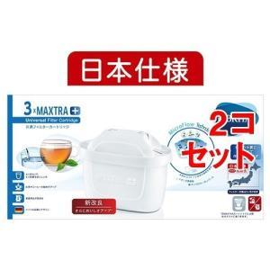 レビューで次回2000円オフ ブリタ マクストラプラスカートリッジ 日本仕様・日本正規品(3コ入*2コセット) 家電 浄水器・整水器 浄水器 eagleeyeshopping