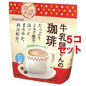 返品可 レビューで次回2000円オフ 牛乳屋さんの珈琲 袋(270g*5コセット) 水・飲料 コーヒー インスタントコーヒー|eagleeyeshopping