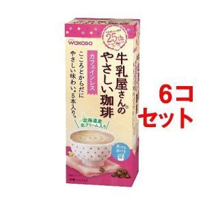 返品可 レビューで次回2000円オフ 牛乳屋さんのやさしい珈琲 箱(13g*5本入*6コセット) 水・飲料 コーヒー インスタントコーヒー|eagleeyeshopping