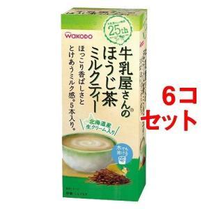 返品可 レビューで次回2000円オフ 牛乳屋さんのほうじ茶ミルクティー 箱(11g*5本入*6コセット) 水・飲料 飲料・ソフトドリンク 粉末・嗜好飲料|eagleeyeshopping