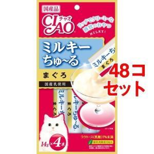 レビューで次回2000円オフ いなば チャオ ミルキーちゅ〜るまぐろ(14g*4本入*48コセット) ペット用品 猫用食品(フード・おやつ) 猫用おやつ|eagleeyeshopping
