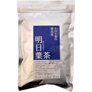 返品可 レビューで次回2000円オフ 小川生薬の徳島産 明日葉茶 ティーバッグ(2g*30袋入) 健康食品 健康茶 健康茶 ア行|eagleeyeshopping