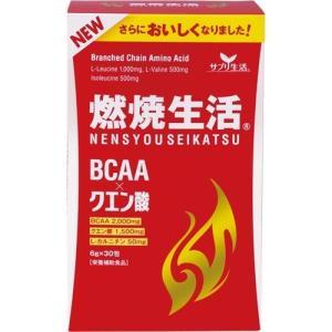 レビューで次回2000円オフ サプリ生活 BCAA クエン酸 燃焼生活(6g*30包) 健康食品 アミノ酸 アミノ酸 成分別|eagleeyeshopping