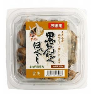 返品可 レビューで次回2000円オフ 熟成発酵黒にんにくほぐし(303g) 健康食品 植物由来サプリメント にんにく|eagleeyeshopping