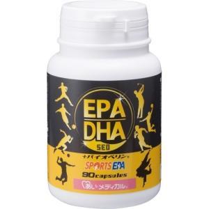 レビューで次回2000円オフ あい・メディカルEPA+DHA(90粒) 健康食品 サプリメント 必須脂肪酸|eagleeyeshopping