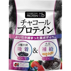 返品可 レビューで次回2000円オフ チャコールプロテイン the b(210g) 健康食品 プロテイン プロテイン原材料別|eagleeyeshopping