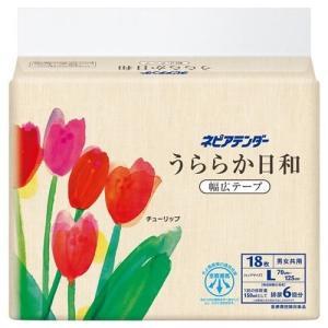 返品可 レビューで次回2000円オフ ネピアテンダー うららか日和 幅広テープ L(18枚入) 介護 おむつ・失禁対策・トイレ用品 介護用おむつ|eagleeyeshopping