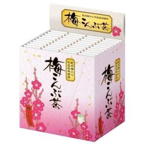 返品可 レビューで次回2000円オフ 梅こんぶ茶(2g*40本入) 水・飲料 お茶 日本茶|eagleeyeshopping
