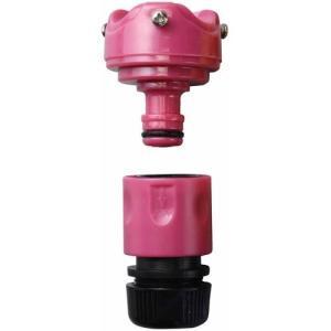 返品可 レビューで次回2000円オフ ジョイント+ワンタッチコネクターセット ピンク(1セット) DIY・ガーデン ガーデニング 散水用品|eagleeyeshopping