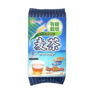 返品可 レビューで次回2000円オフ 有機栽培 オーガニック麦茶 ティーバッグ(8g*40包) 水・飲料 お茶 麦茶|eagleeyeshopping