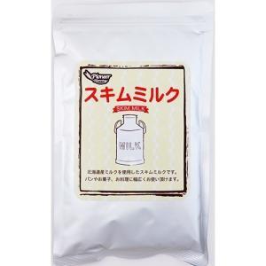 返品可 レビューで次回2000円オフ スキムミルク(250g) 水・飲料 甘酒・豆乳・乳性飲料 穀物飲料・乳性飲料|eagleeyeshopping