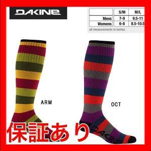 ad232-900 【DAKINE/ダカイン】ソックス MENS FREERIDE SOCK|eagleeyeshopping