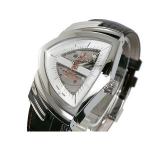 10000円以上送料無料 ハミルトン HAMILTON ベンチュラ 自動巻き 腕時計 H24515551 【腕時計 海外インポート品】 レビュー投稿で次回使える2000円クーポン全員に|eagleeyeshopping