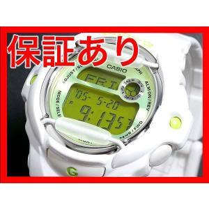 レビューで次回2000円オフ 直送 カシオ CASIO ベビーG BABY-G カラーディスプレイ 腕時計BG169R-7C 【腕時計 海外インポート品】