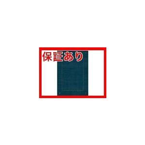 インテリア ラグ カーペット インドウール ジーノ VL-1503 200×250 【代引き不可】 【インテリア インテリア小物・ファブリック】 直送|eagleeyeshopping