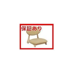 ロー 座椅子 1RB-YS439 (代引き不可) 【インテリア 椅子・ソファ】 直送|eagleeyeshopping
