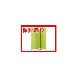 スクリーン SK-1554-LGR グリーン (代引き不可) 【インテリア その他】 直送|eagleeyeshopping