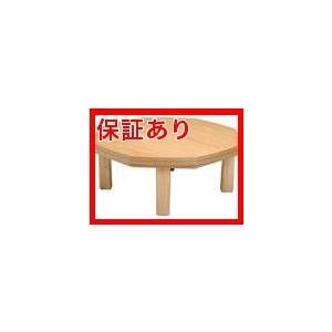 春日工芸 リビング こたつ KO14-06 (代引き不可) 【インテリア こたつ】 直送|eagleeyeshopping