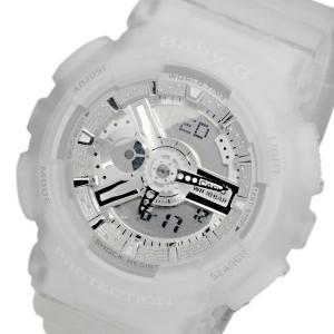 レビューで次回2000円オフ 直送 カシオ ベビーG デジタル レディース 腕時計 BA-110-7A2DR スケルトンホワイト 【腕時計 海外インポート品】