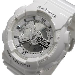レビューで次回2000円オフ 直送 カシオ CASIO ベビーG BABY-G レディース 腕時計 BA-110-7A3 ホワイト 【腕時計 海外インポート品】