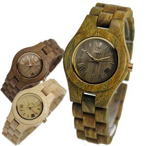 10000円以上送料無料 ウィーウッド WEWOOD 木製 レディース 腕時計 CRISS-ARMY アーミー 9818033 国内正規 【腕時計 国内正規品】 レビュー投稿で次回使える200|eagleeyeshopping