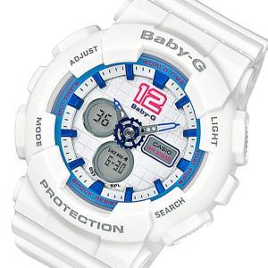 レビューで次回2000円オフ 直送 カシオ CASIO ベビーG BABY-G レディース 腕時計 BA-120-7B ホワイト 【腕時計 海外インポート品】