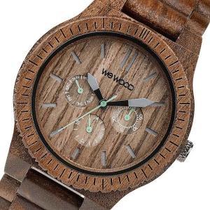 10000円以上送料無料 ウィーウッド WEWOOD 木製 メンズ 腕時計 KAPPA-NUT ブラウン 9818030 国内正規 【腕時計 国内正規品】 レビュー投稿で次回使える2000円ク|eagleeyeshopping