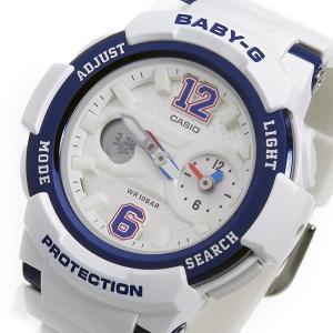 レビューで次回2000円オフ 直送 カシオ ベビーG BABY-G クオーツ レディース 腕時計 BGA-210-7B2 ホワイト 【腕時計 海外インポート品】