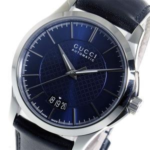 10000円以上送料無料 グッチ GUCCI Gタイムレス 自動巻き メンズ 腕時計 YA126443 ブルー 【腕時計 ハイブランド】 レビュー投稿で次回使える2000円クーポン全|eagleeyeshopping
