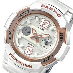 レビューで次回2000円オフ 直送 カシオ ベビーG アナデジ クオーツ レディース 腕時計 BGA-210-7B3 ホワイト 【腕時計 海外インポート品】