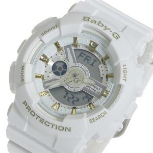 レビューで次回2000円オフ 直送 カシオ ベビーG  クオーツ レディース 腕時計 BA-110GA-7A1JF ホワイト 【腕時計 海外インポート品】